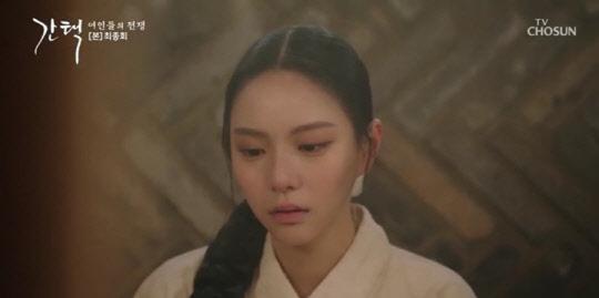 진세연·김민규 찐케미… 시청자에 간택 당했다